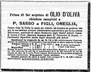 1895 (alt)